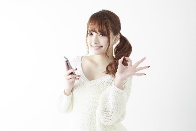 smartphone-woman-otaku