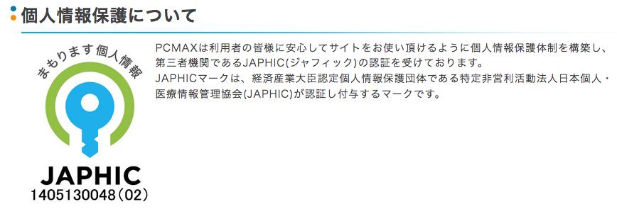 PCMAX JAPHIC