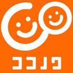 ココノワのロゴ