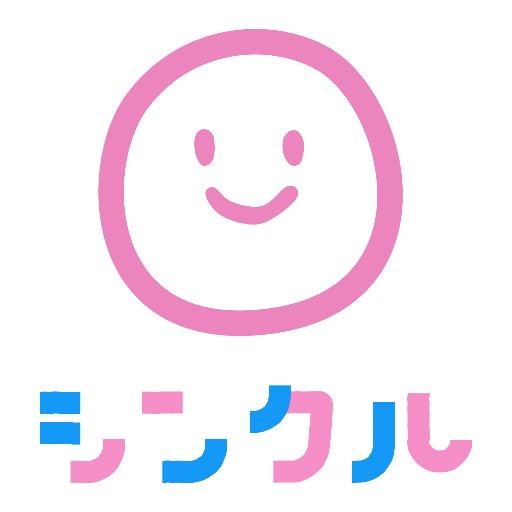 シンクルのロゴ