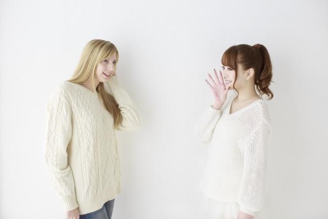外国人と友達になりたい日本人