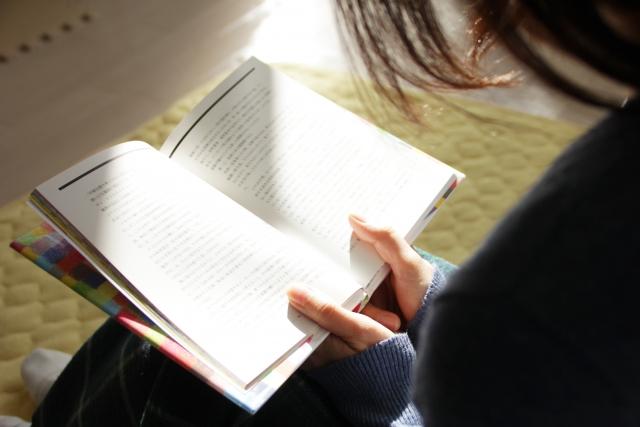 モテる趣味の読書を始める女性
